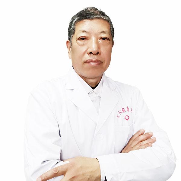刘新发 副主任医师
